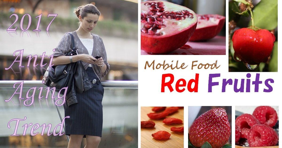 2017年のアンチエイジングトレンド「モバイルタイプの赤いフルーツ製品」